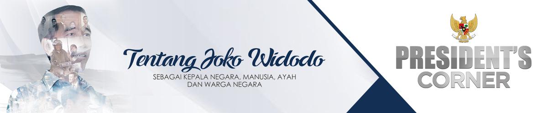 banner program